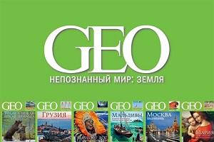 Журнал GEO будет выходить снова