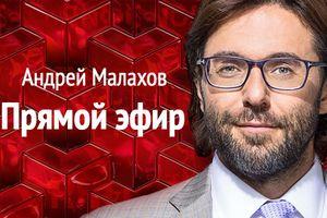 Аудитория «Прямого эфира» резко выросла с приходом Малахова