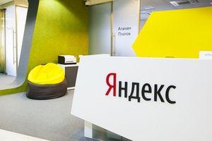«Яндекс» изменит систему рекламных аукционов