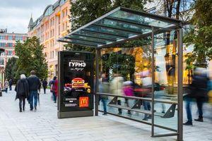 Russ Outdoor запускает в Москве первый digital сити-формат с разрешением ULTRA HD