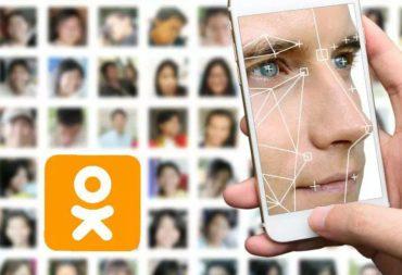 Распознавание лиц теперь поможет найти друзей в «Одноклассниках»
