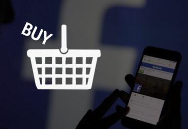 Facebook тестирует новые рекламные объявления