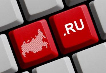 Государственный счетчик рунета: аналитика.