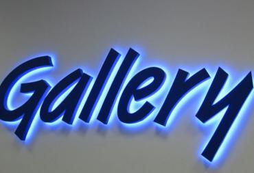 Gallery установила более 500 цифровых экранов