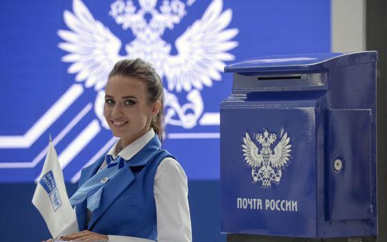Окна для рекламодателей в отделениях «Почты России»