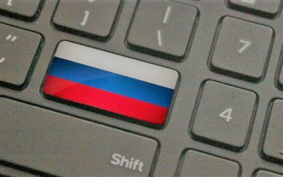 С 1 апреля в России заработает социальный интернет